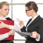 психология делового воздействия